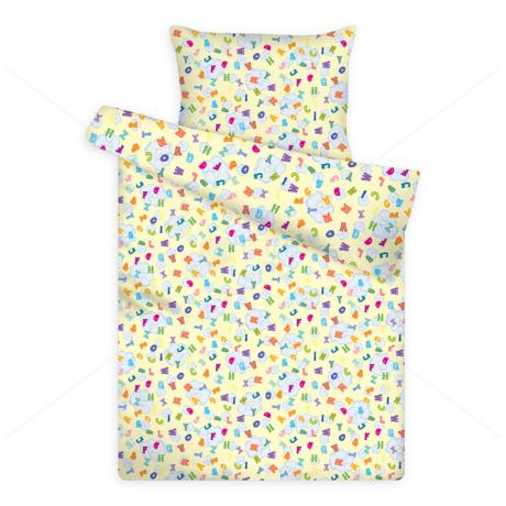 gyerek pamut ágynemű 1075cream ABC